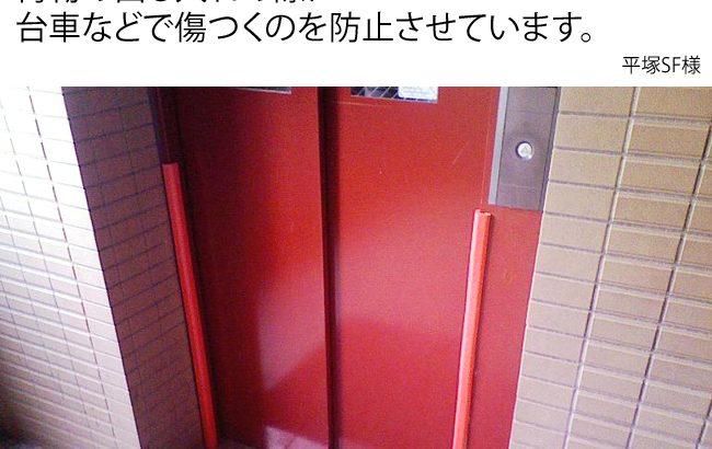 エレベーター入口のコーナーガード