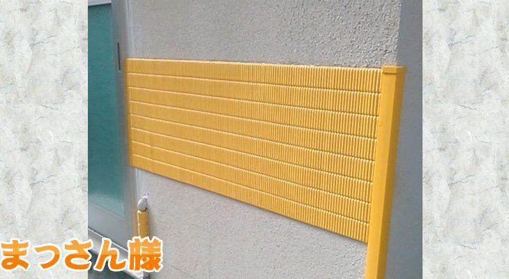 幅の狭い車庫で、壁にフロントミラーを擦らせない