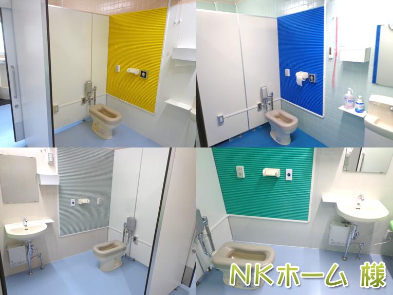 養護学校のトイレで、生徒さんが倒れて壁で怪我をしないように