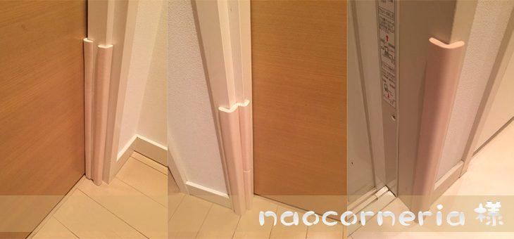 車椅子で壁が傷つくのを防ぐため、部屋の出入り口に貼り付けました