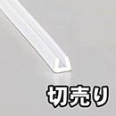 角型溝 シリコン