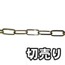 リンク・Cタイプ R-IL214 鉄