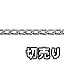 マンテルチェーン R-IM 20 鉄