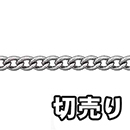 ショートマンテルチェーン R-IS 25 鉄
