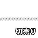 ショートマンテル R-SS 16N ステンレス