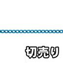 マンテル R-AM 22 青