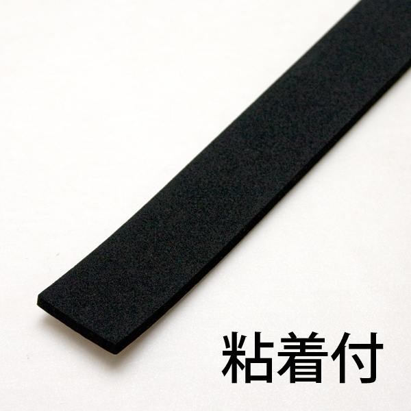 EPDMスポンジゴム粘着付【30X300/厚さ10mm】EPN-02 通販専門店【ゴム ...