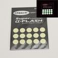 LTI(エルティーアイ) Super-α-FLASH 超高輝度蓄光テープ