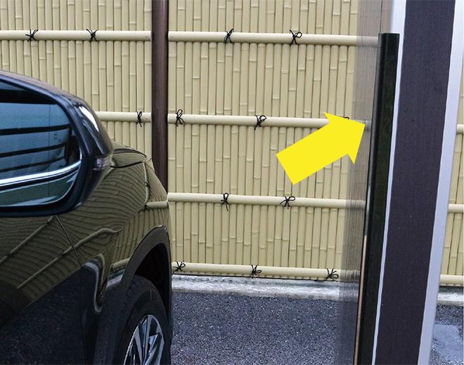 駐車場の角に付けたストロング