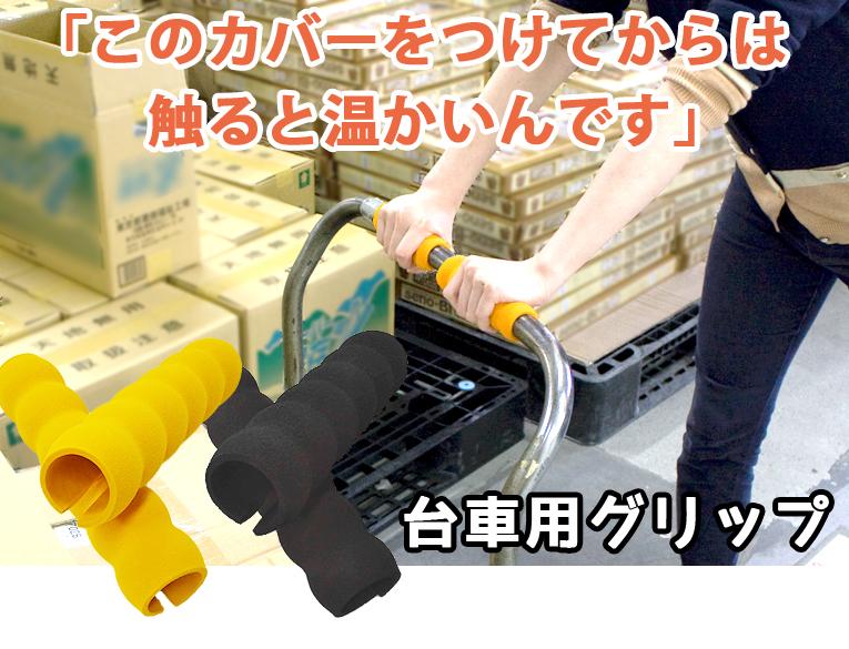 もう貼り直しがいらない屋内用ラインテープ ラインプロ