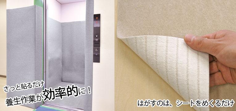やわらか素材で、床・壁を傷つけません