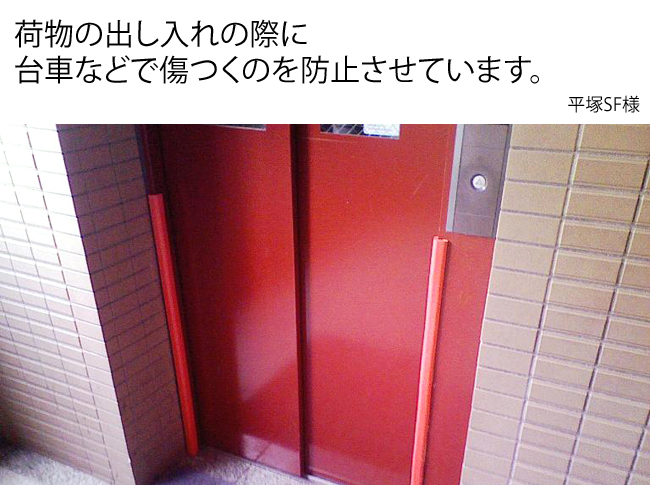 エレベーターの柱の傷つき防止に安心クッションL字型